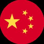 Chinesisch Dolmetscher und Übersetzer