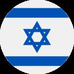 Hebräisch Dolmetscher und Übersetzer
