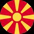 Makedonya - Makedonca Tercüme
